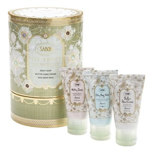 Gift Boutique All About Almonds Kit