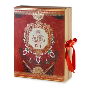 Gifts Advent Calender Deluxe 2020